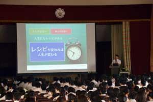 教育講演会の様子1