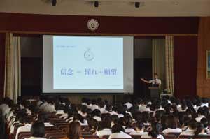 教育講演会の様子2