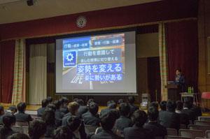 教育講演会1