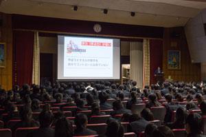 教育講演会2