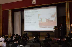 龍谷総合コース課題探究講演会2