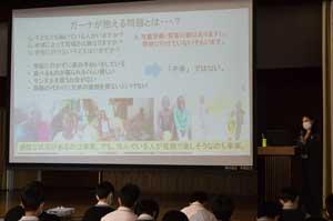龍谷総合コース課題探究講演会3